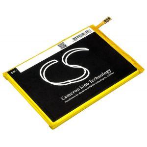 Аккумулятор CameronSino для Highscreen Power Five, Power Five Pro 5000mah