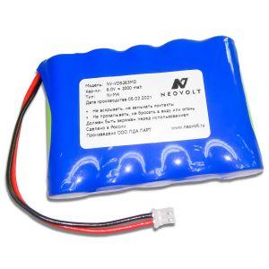Аккумулятор Neovolt для VDW Silver 2000mAh