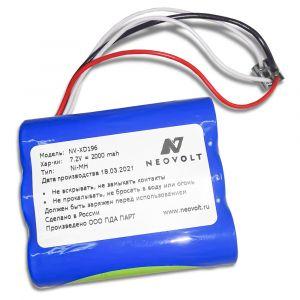 Аккумулятор Neovolt для X-RITE D19C, D196 Gretag Macbeth 2000mah