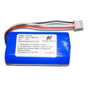 Аккумулятор Neovolt для LIECTROUX C30B 2600mah