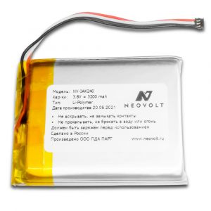 Аккумулятор Neovolt для Iriver Astell&Kern AK240 3200mah