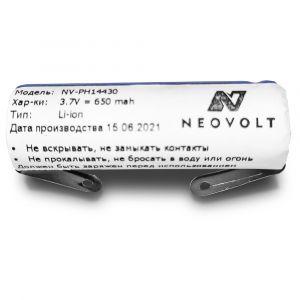 Аккумулятор Neovolt для Philips US14430VR 650mAh