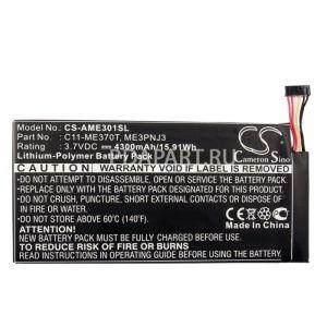 Аккумулятор CameronSino для Asus Nexus 7 2012 4300mah