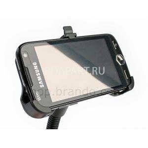 Держатель для авто Samsung i8000 Omnia II Brando