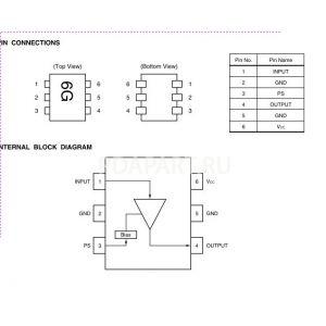 Микросхема UPC8211TK-E2-A