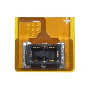 Аккумулятор CameronSino для Sony Xperia Z2 3200mah