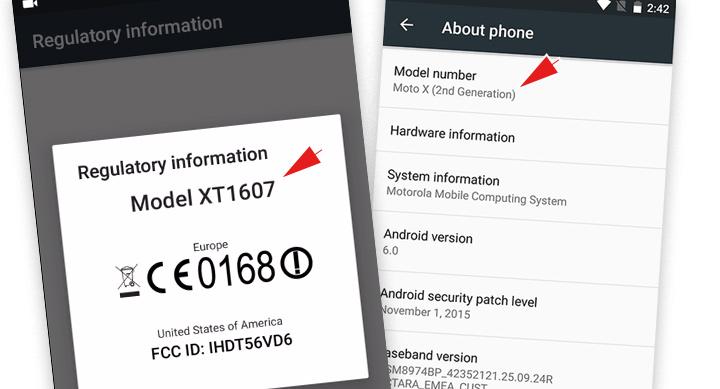 Как узнать номер модели телефона Motorola и найти название